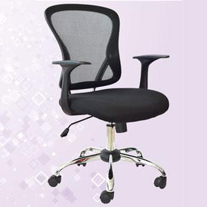 Sillas para oficina ergon micas sillas giratorias for Sillas ergonomicas para oficina precio